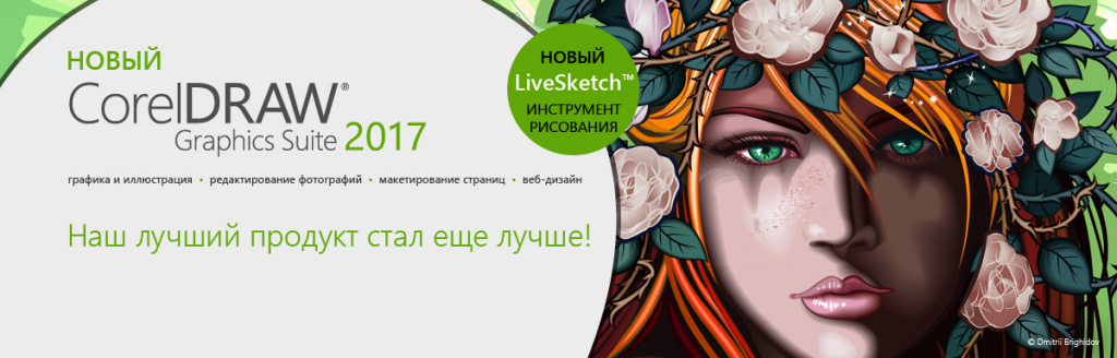 banner-cdgs2017-launch-new-ru(1).png