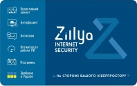 Купить Zillya! Internet Security в интернет-магазине SoftOnline